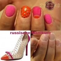 perfektionierte/russiche Maniküre Russische Maniküre ? in Maniküre